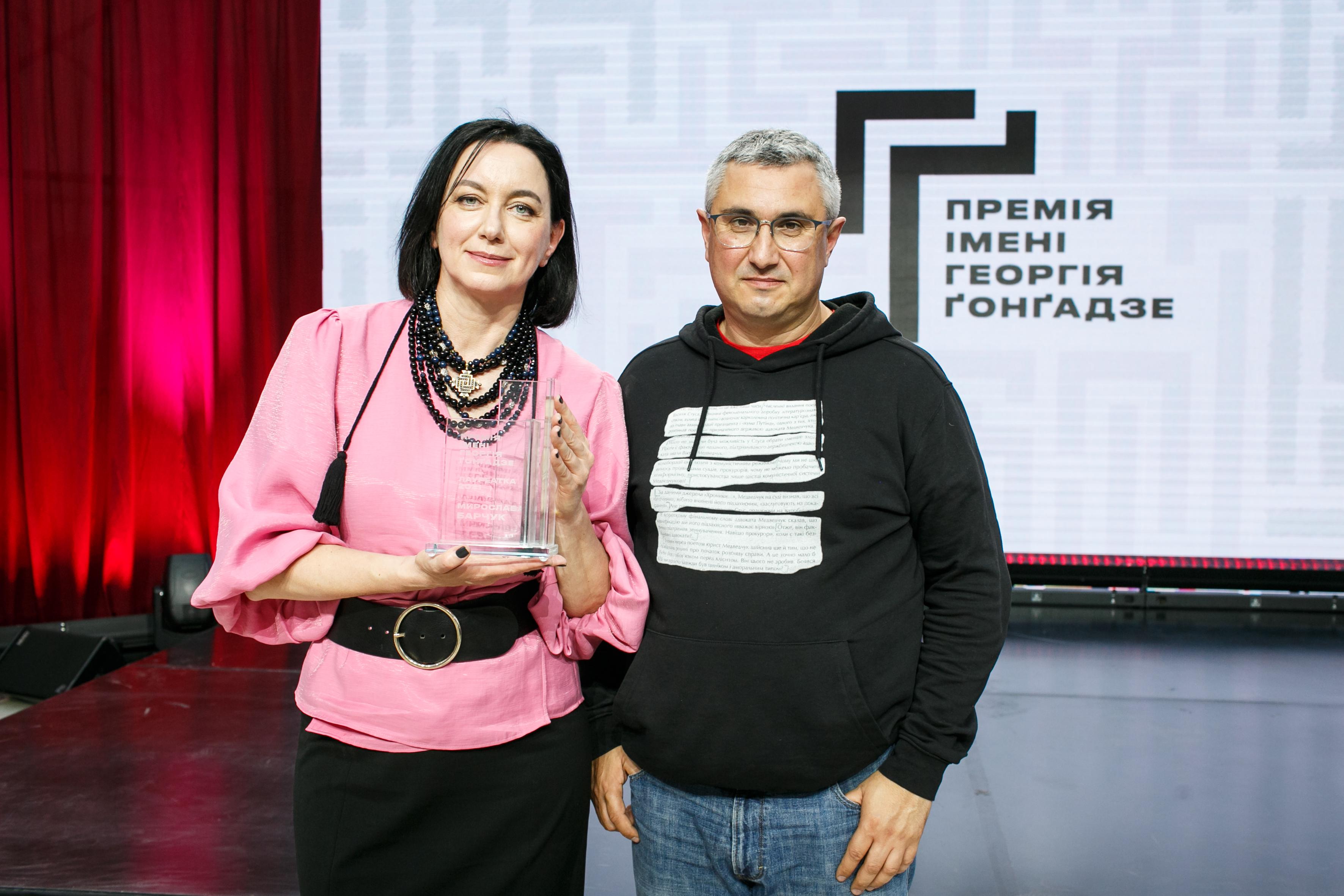"""Мирослава Барчук: «Коли я """"виходжу в народ"""", у мене часто опускаються руки»"""